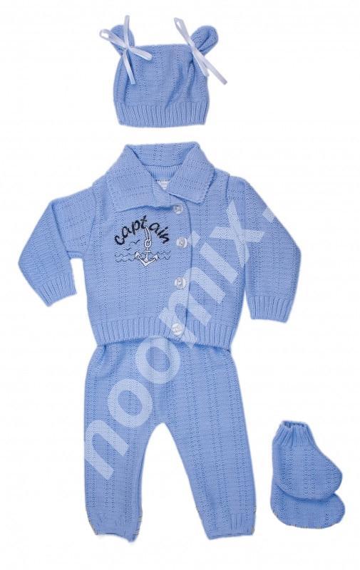 Детский вязаный костюм, Томская область