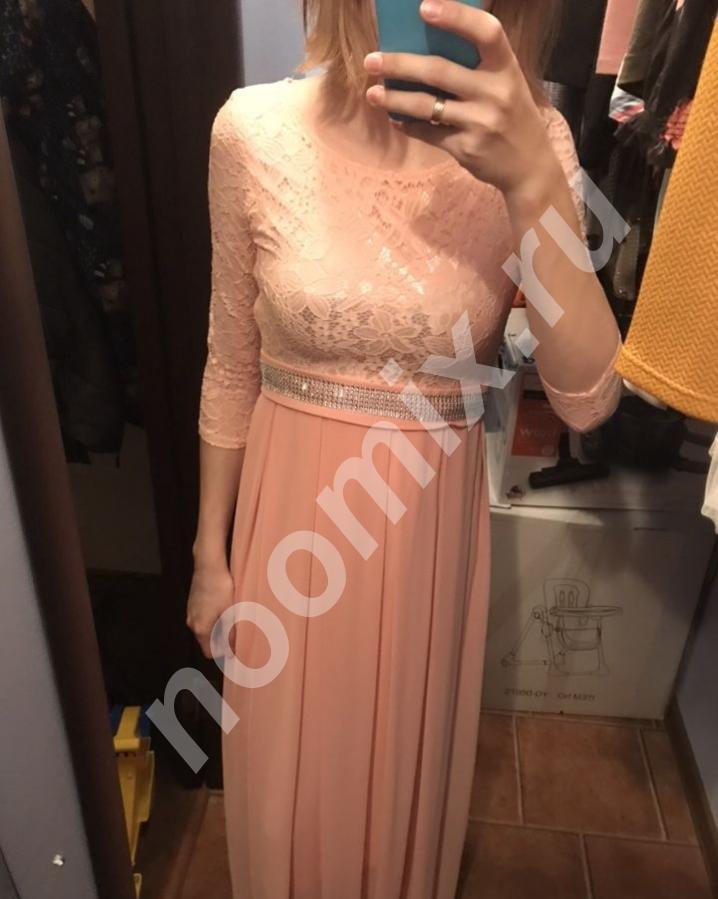Платье длинное в пол,  МОСКВА