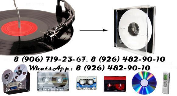Записать фотографии, слайды и любые фотопленки на диск CD ...,  МОСКВА