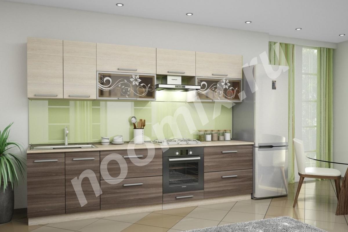 Кухня модульная Оливия 2.0, Московская область