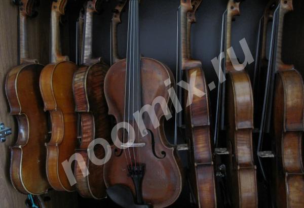 Скрипки на выбор от мастера,  МОСКВА