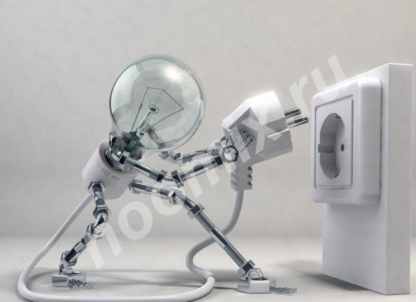 Электрика. услуги электрика. электромонтаж,  САНКТ-ПЕТЕРБУРГ