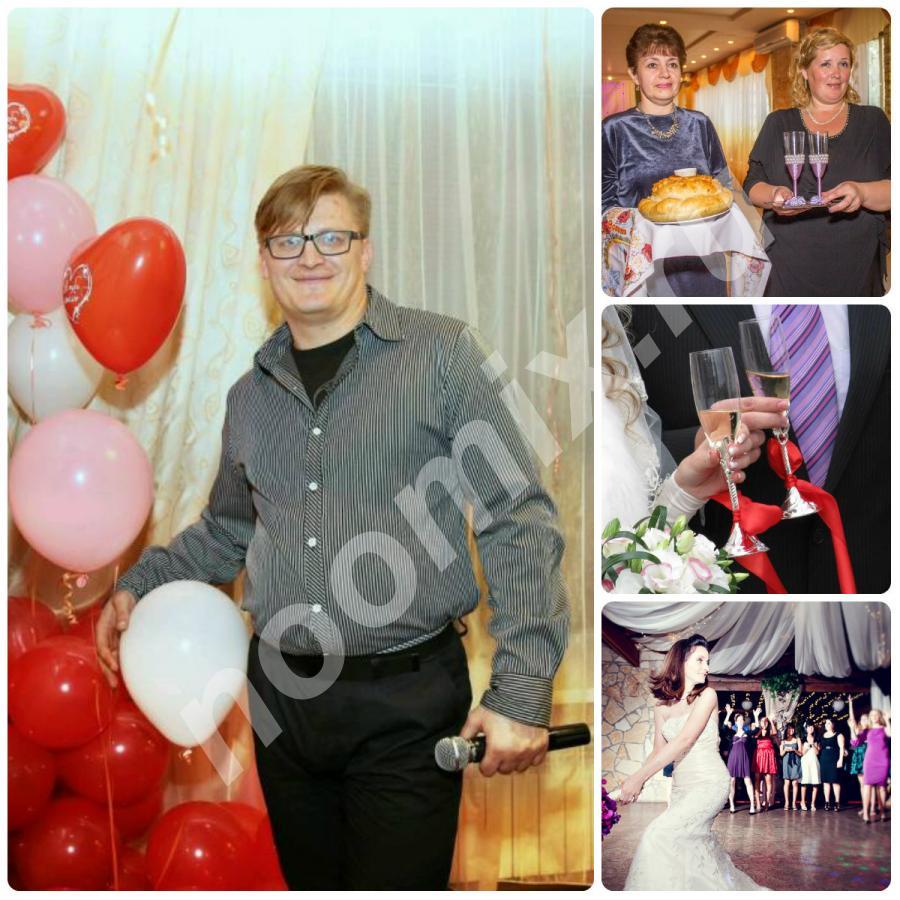 Тамада на свадьбу, ведущий на юбилей, корпоратив - . .., Екатеринбург