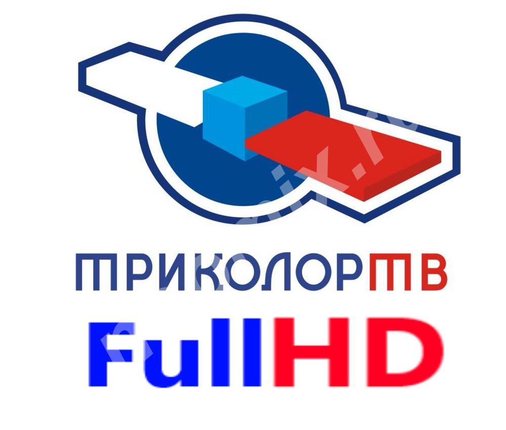 Установка систем спутникового телевидения в Новосибирской области,  Новосибирск