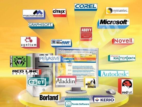 Электронная дистрибуция программного обеспечения, Астраханская область
