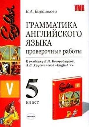 Продам курсы английского и французского языка на дисках CD.,  МОСКВА