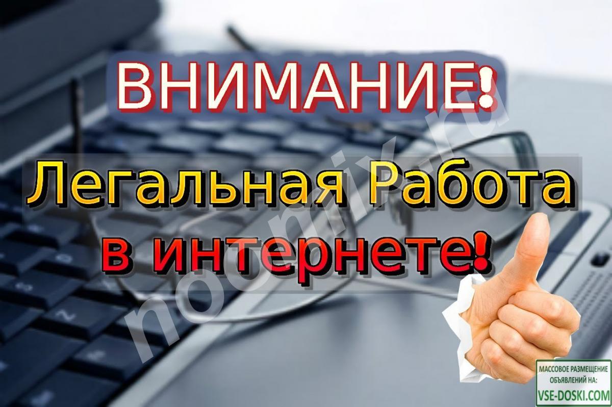 Требуется Менеджер по персоналу, Челябинская область