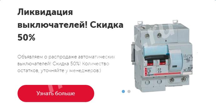 кабель и кабеленесущие системы, Омская область