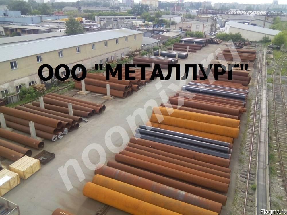 Продам трубу 426х9 ГОСТ 9941-81 12Х18Н10Т, Челябинская область