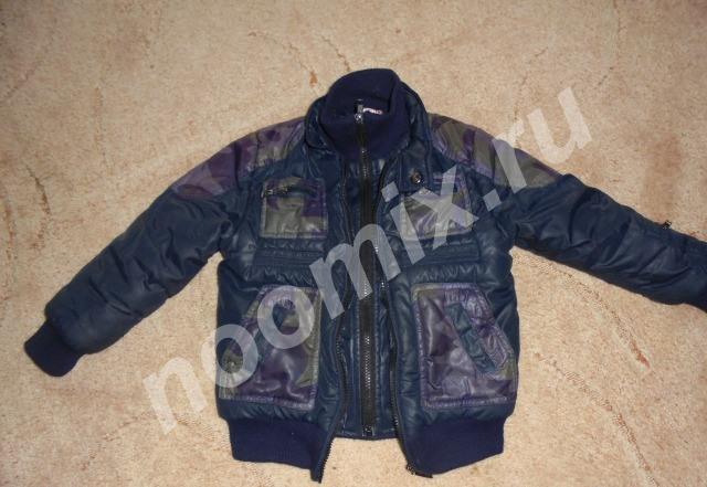 Продам тёплую куртку на осень-весну б у на мальчика, Республика Башкортостан