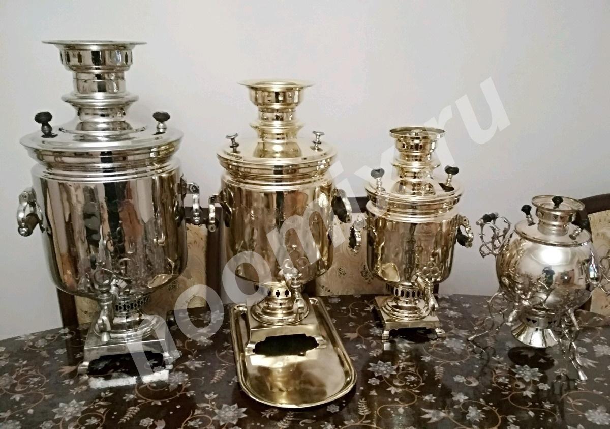 Продаю Самовары старинные, Республика Дагестан