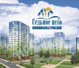 Хотите снять квартиру на часы, ночь, сутки, неделю. в ..., Нижний Новгород