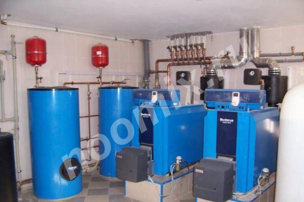 Отопление водоснабжение канализация,  МОСКВА