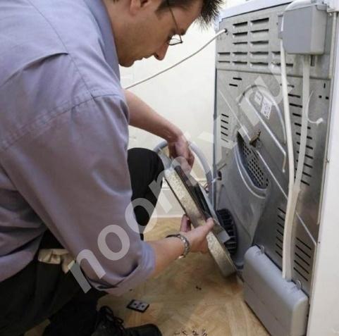 Ремонт Стиральных Машин, Холодильников отечествены, Республика Коми