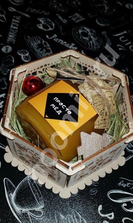 Подарочные наборы - натуральный мед, Московская область
