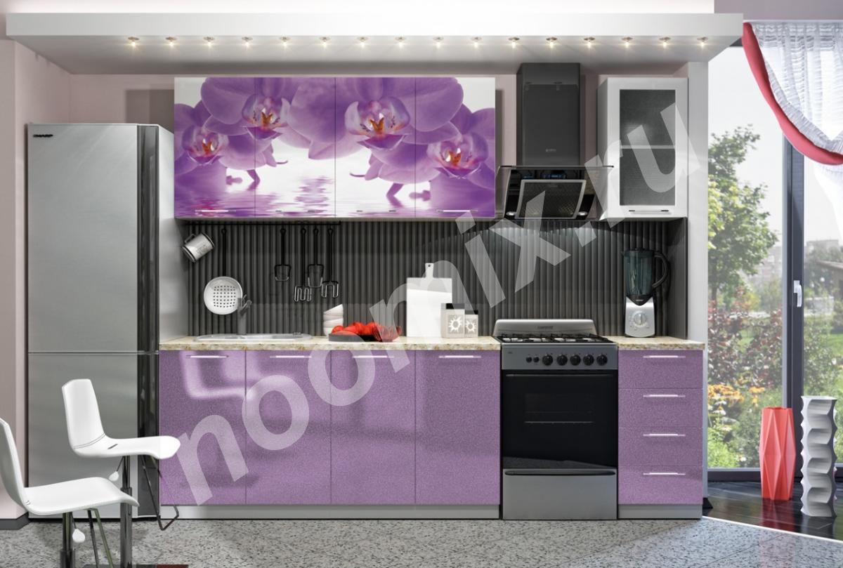 Кухни Вишня, Орхидея, Лайм, Гранат, Яблоки, Томская область