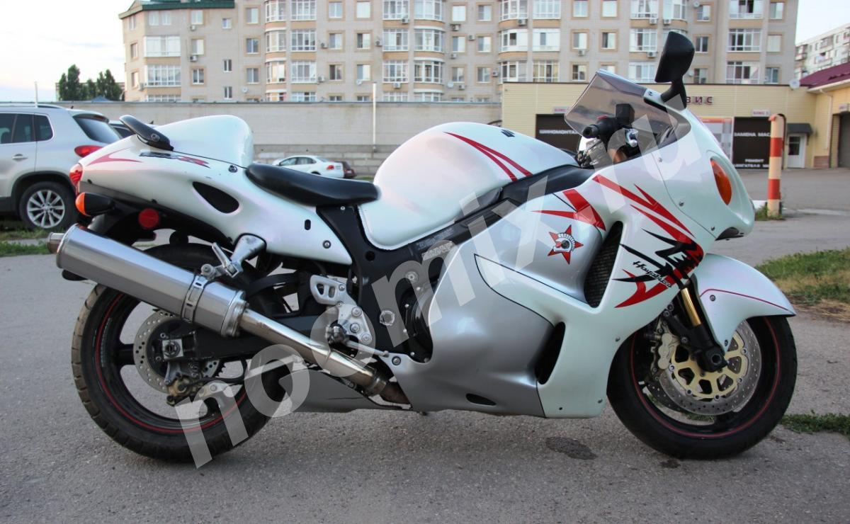 Продается мотоцикл Suzuki Hayabusa GSX 1300 R, Саратовская область
