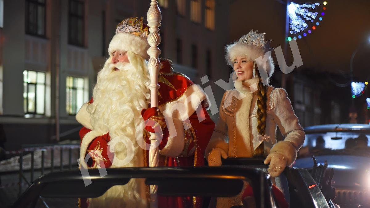 Дед Мороз и Снегурочка, новогодняя сказка,  МОСКВА