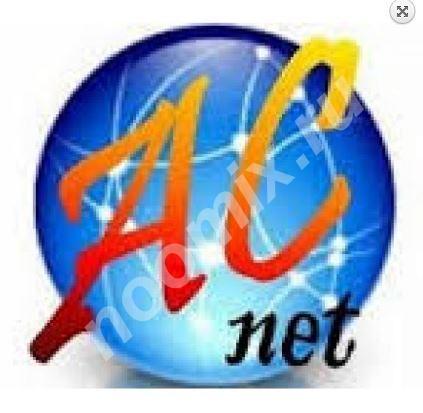 Ac. net, 5 мл, Омская область