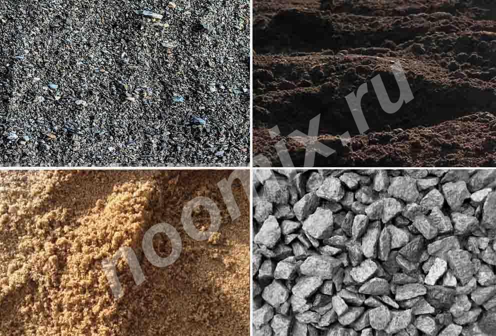 Щебень. Песок с доставкой,  Новосибирск