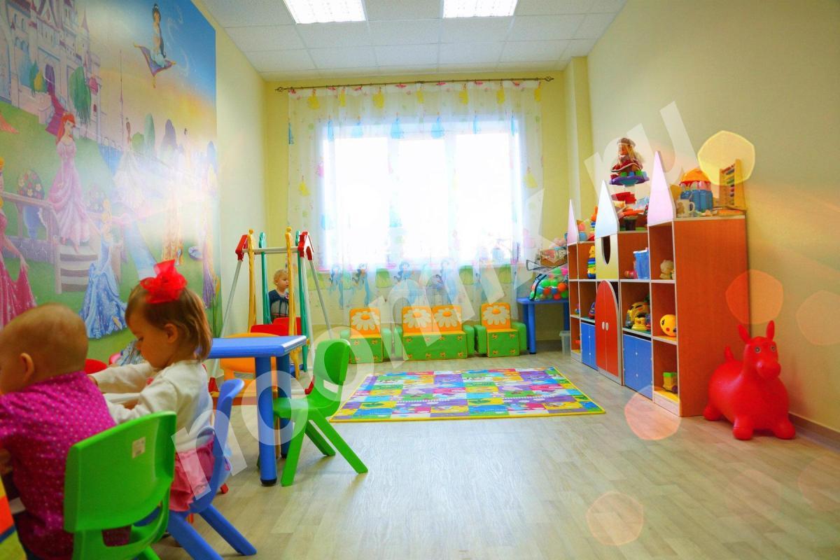 Наш домашний детский сад-ясли приглашает малышей в домашнюю ..., Московская область