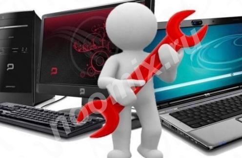 Квалифицированная компьютерная помощь, Республика Коми