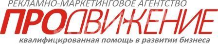 Продвижение товаров и услуг, Брянская область