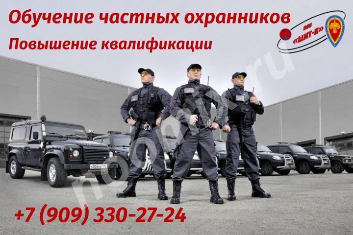 Обучение охранников в Воронежской области, Воронежская область