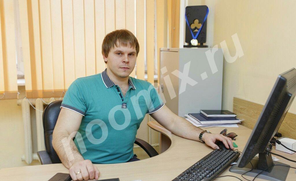 Компьютерный Мастер - Выезд на Дом,  Самара
