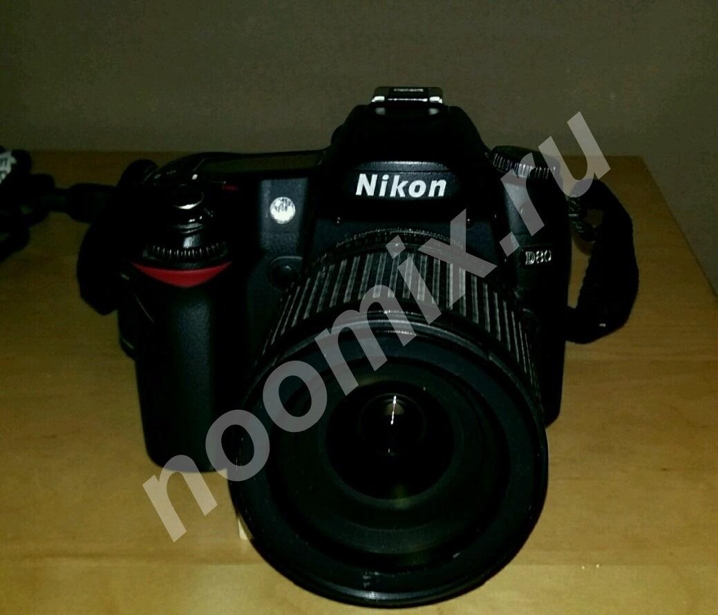 Зеркальный цифровой фотоаппарат Nikon d80 объектив, Московская область