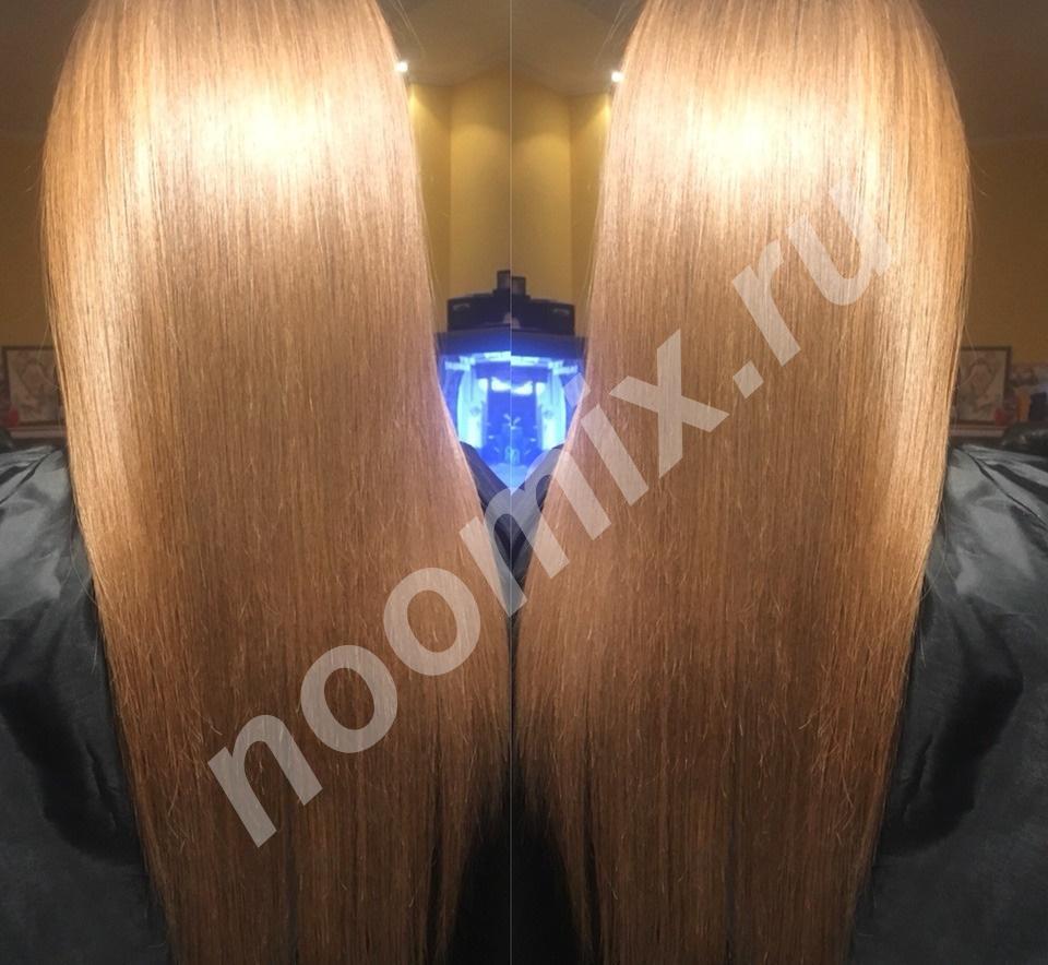 Кератиновое выпрямление волос Honma Tokyo, Московская область