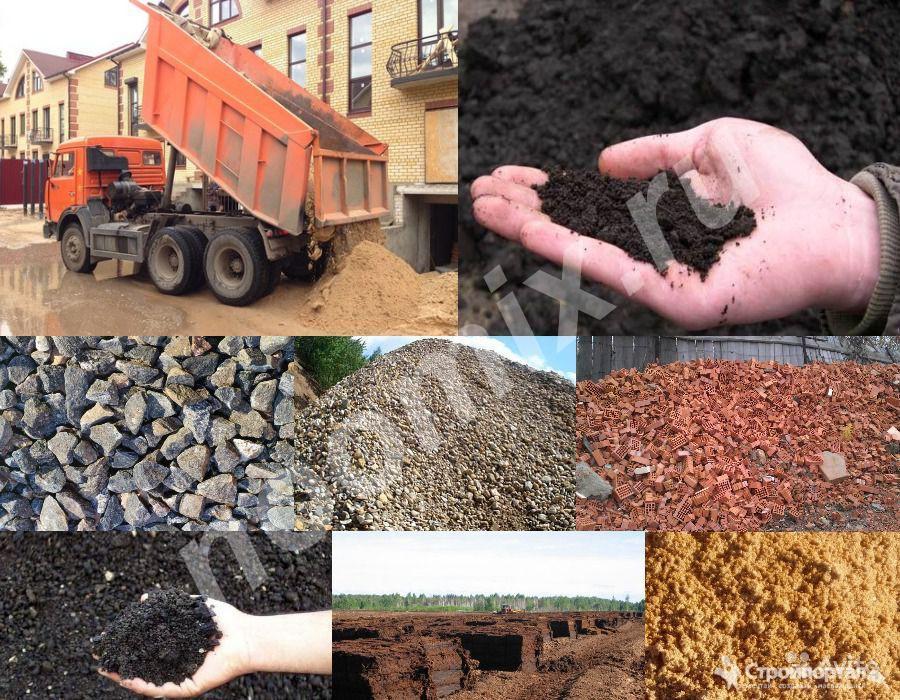 Навоз, грунт, песок горный, речной, мытый , бут, щебень, ..., Курская область