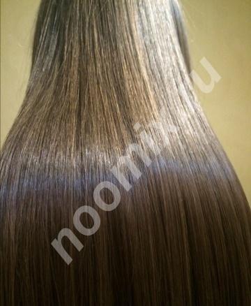 Кератиновое выпрямление, ботокс для волос,  МОСКВА