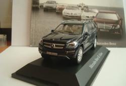 Mercedes - Benz GL Klass