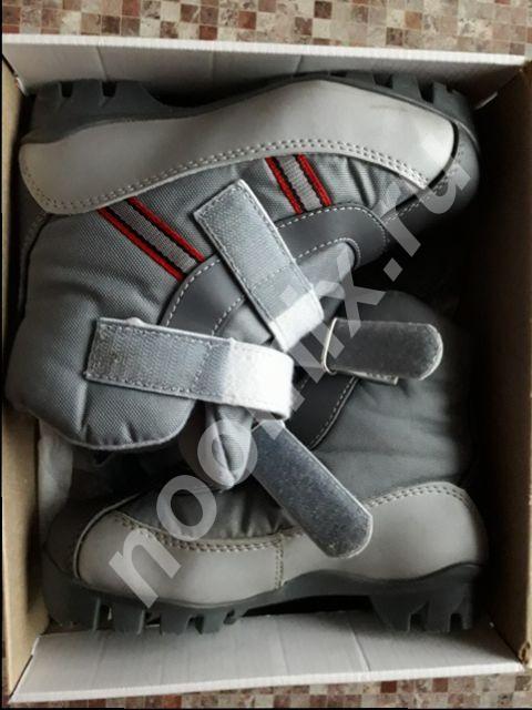 Детские лыжные ботинки Spine Baby,  МОСКВА