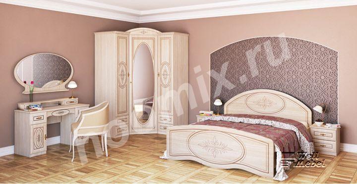 Спальня Василиса Мебель Неман со склада в москве,  МОСКВА