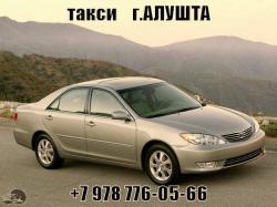 Такси в Алуште трансфер по Крыму