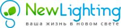 Ньюлайтинг - это компания по продаже светотехнической . ..