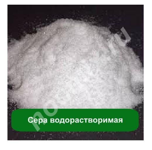 Сера водорастворимая, 10 грамм,  САНКТ-ПЕТЕРБУРГ
